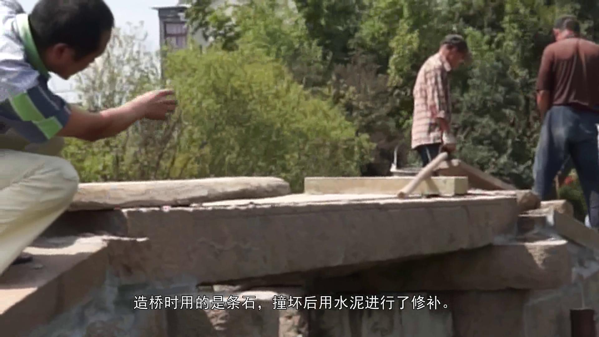 270余年古桥旧貌换新颜