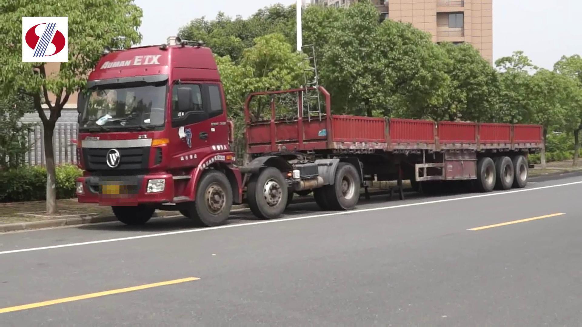 大货车停放成难题
